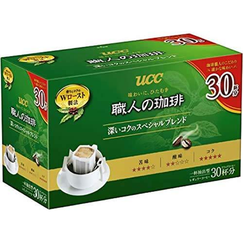 職人の珈琲 ドリップコーヒー 深いコクのスペシャルブレンド 30杯分