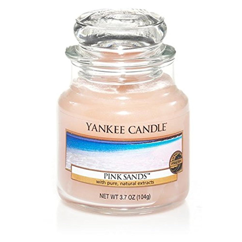 苦難牽引光YANKE CANDLE(ヤンキーキャンドル):YCジャーS ピンクサンド YK00305147