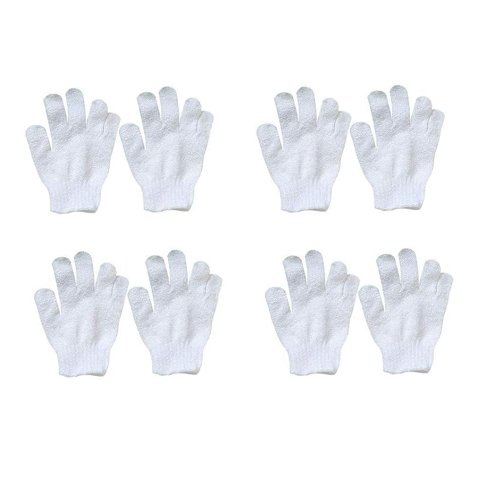 ハリウッドもっと独特のFrcolor 浴用手袋 お風呂手袋 子供用 泡立ち シャワーバスグローブ ナイロン 垢すり手袋 五本指 8枚セット(ホワイト)