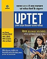 UPTET Ganit Avum Vigyan Shikshak ke Liye Paper-II (Class 6-8) 2019 (Hindi)