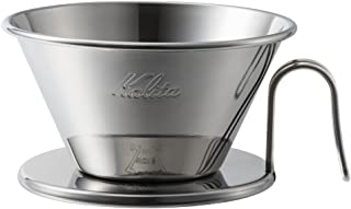 Carita coffee dripper stainless steel made in Japan two to four people for TSUBAME & Kalita WDS-185# 05097