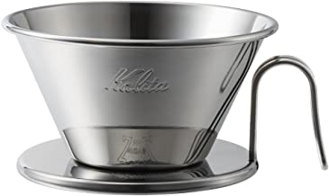 Kalita Coffee Dripper 'TSUBAME' WDS-185 2-4 Person Use Stainless Steel 5097 by Kalita