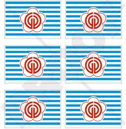 Taipei, Drapeau, Taïwan, République de Chine, ROC 40 mm (40,6 cm) Mobile, téléphone portable, Mini stickers en vinyle, décalcomanies X6