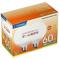 三菱化学メディア LED電球 「Verbatim」(ボール電球形・全光束700lm/電球色・口金E26/2個入) LDG9L-G/VP1X2