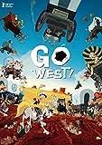 Tous a l'Ouest: UNE Aventure de Lucky Luke Movie Poster