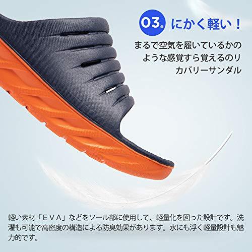 [NEARDREAM]リカバリーサンダルスリッパサンダル厚底衝撃吸収スポーツジムスポーツサンダルシャワーサンダルルームシューズスライドサンダルコンフォートおしゃれファッション軽い室内室外ブルーオレンジ26.5cm
