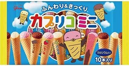 Best caplico ice cream Reviews