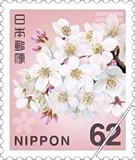 日本郵便 62円切手【10枚組】