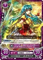 ファイアーエムブレム サイファ B22-045 ルネスの妹王女 エイリーク (N ノーマル) ブースターパック 第22弾 英雄たちの凱歌
