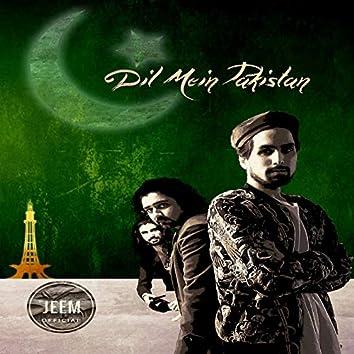Dil Mein Pakistan