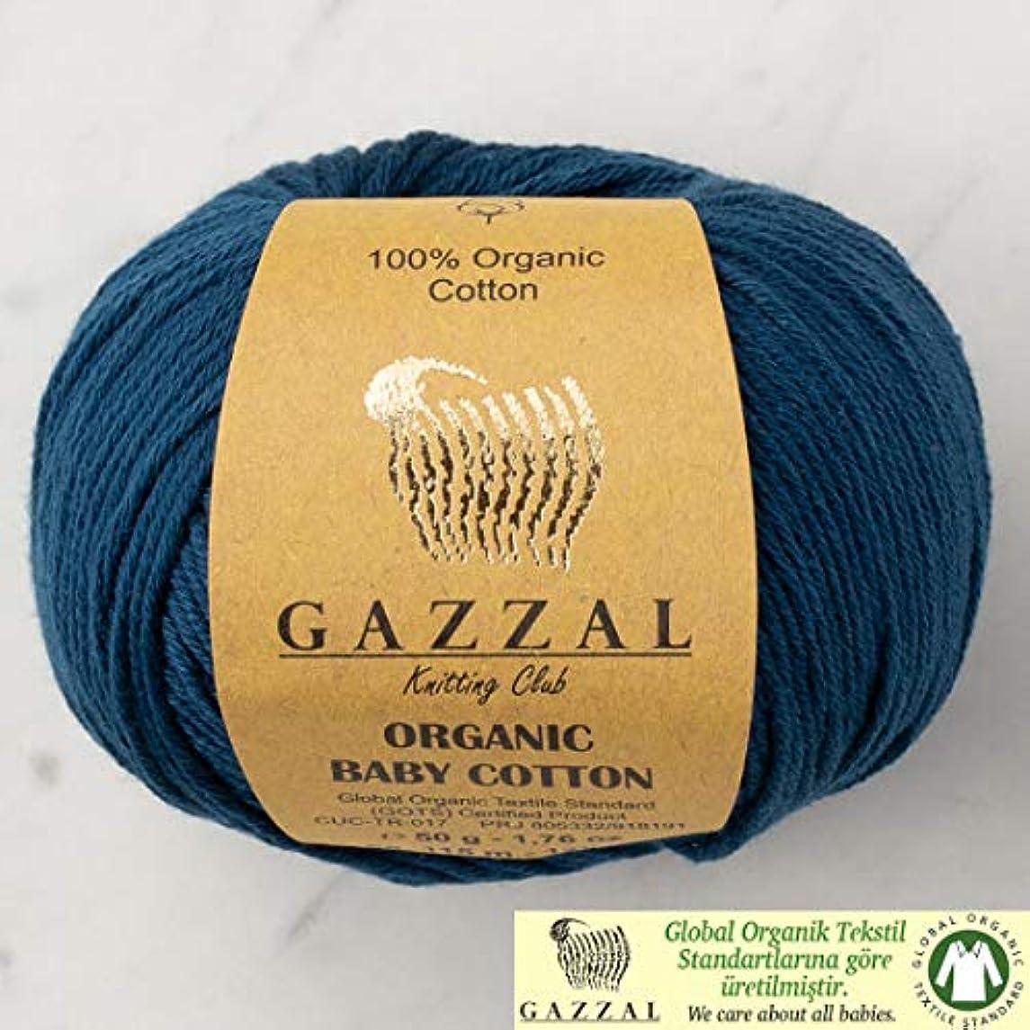 5 Ball (Pack) Gazzal Organic Baby Cotton Yarn, Total 8.8 Oz. 100% Organic Cotton, Each 1.76 Oz (50g) / 125 Yrds (115 m), 3 Light DK, Blue - 437