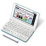 カシオ 電子辞書 高校生 エクスワード XD-SX4800GN 220コンテンツ グリーン XD-SXN48GN アマゾンオリジナルセット