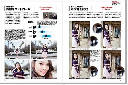 『オリンパス OM-D E-M1 MarkII WORLD (日本カメラMOOK)』の6枚目の画像