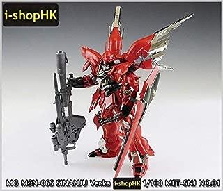 i-shopHK MG 1/100 detail up metal parts for remodeling (MG 1/100 MSN-06S Sinanju) [parallel import goods]