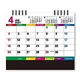 新日本カレンダー 2021年 カレンダー 卓上 カラーインデックス 4月始まり NK8783