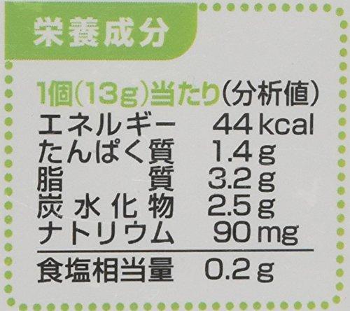 [冷凍]テーブルマークお弁当!サクうまっ!えびフライ4個入