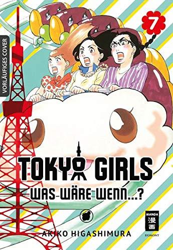 [画像:Tokyo Girls 07: Was waere wenn...?]