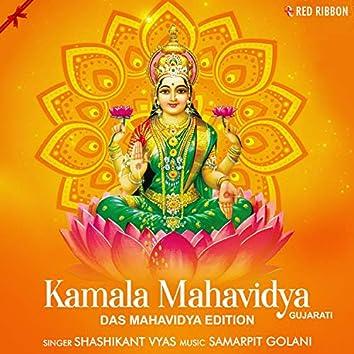 Kamala Mahavidya - Das Mahavidya Edition- Gujarati