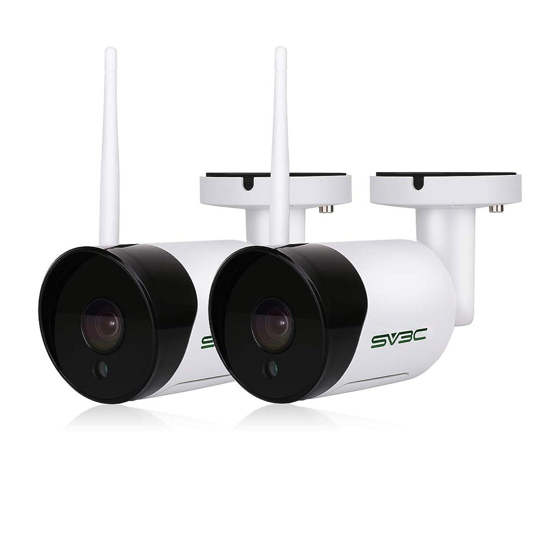 SV3C Outdoor WiFi Camera, 1080P HD Security Camera, Wireless Surveillance CCTV IP Camera with Two Way Aduio, IR LED Motion Detection Night Vision Camera,IP66 Weatherproof Camera,2 Pack