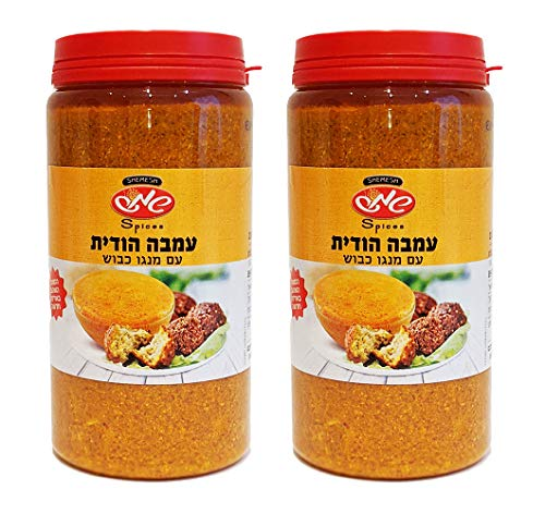 Salsa Amba Shemesh - Condimento Piccante al Mango Sottaceto - Chutney Israeliano - Vegano e Non OGM