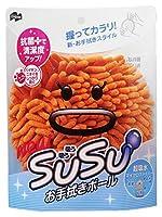 山崎産業 抗菌 タオル お手拭きボール マイクロファイバー SUSU オレンジ 148011