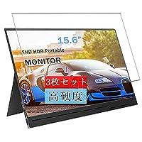 3枚 Sukix フィルム 、 Virzen 15.6インチ モバイルモニター ディスプレイ 向けの 液晶保護フィルム 保護フィルム シート シール(非 ガラスフィルム 強化ガラス ガラス )