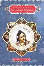 Sri Caitanya Bhagavat: Life and Times of Sri Caitanya Mahaprabhu