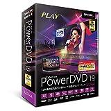 PowerDVD 19 Ultra 通常版