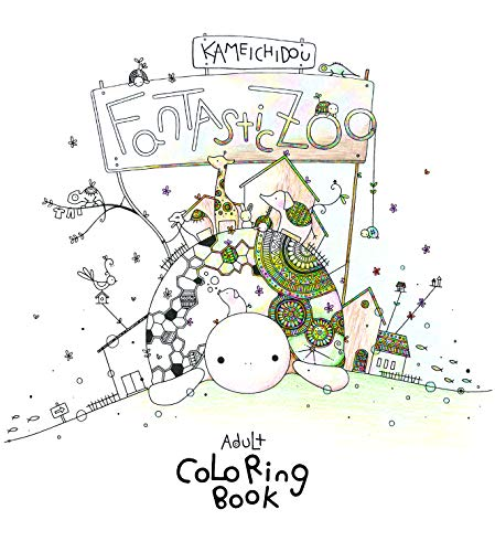 Fantastic Zoo:Adult Coloring Book (Colouring Books)