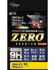 エツミ 液晶保護フィルム ガラス硬度の割れないシート ZERO PREMIUM プレミアム Nikon ニコン Zfc 対応 日本製 高硬度 VE-7592