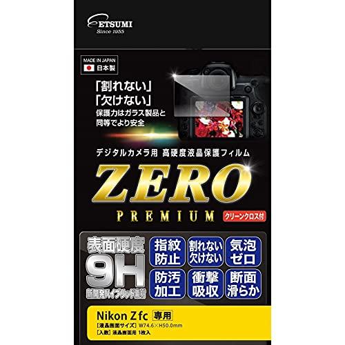 エツミ 液晶保護フィルム ガラス硬度の割れないシート ZERO PREMIUM プレミアム Nikon ニコン Zfc 対応 日...