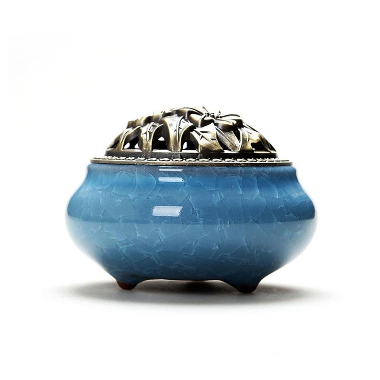 アノイ会話アッパーAijoo 陶磁器 香炉 丸香炉 アロマ陶磁器 青磁 香立て付き アロマ アンティーク 渦巻き線香 アロマ などに 調選べる 9カラー