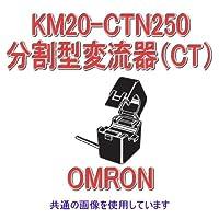 オムロン(OMRON) KM20-CTN250 分割型変流器 (CT) (定格電流 一次側/二次側 250A/1A) NN
