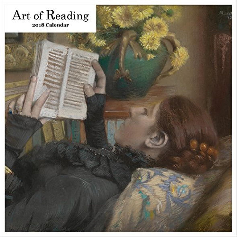 侵略摂動進行中Retrospect Group Art of Reading 2018 Square Calendar [並行輸入品]