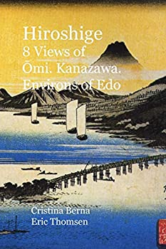 Hiroshige 8 Views of Ōmi Kanazawa Environs of Edo