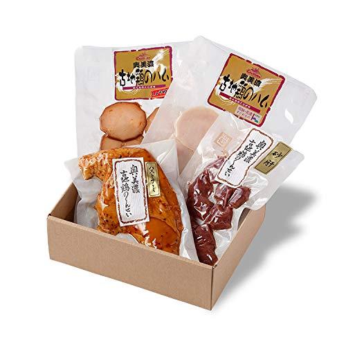 奥美濃古地鶏ハム Aセット(ハム・ハム(醤油味)・むねパストラミ・砂肝燻製)/はむ くんせい ギフト//