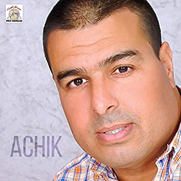 Azin Qayiwad Assari