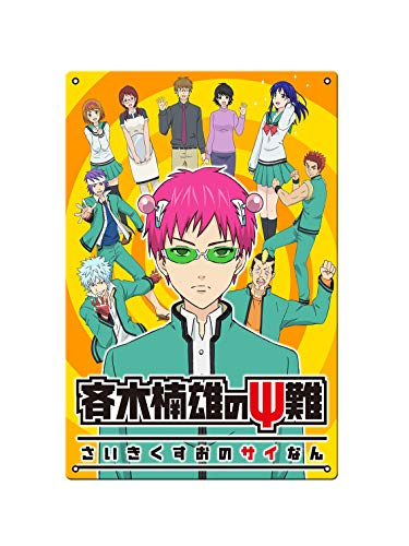 The Disastrous Life of Saiki K Reawakened Saiki Kusuo no sai-nan- Ideal for Pub shed Bar Office Man Cave Home Bedroom Dining Room Kitchen Gift - Tin signs Metal Poster Gift 200mm x 300mm