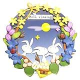フクサン デコクラフト リースキット お月見リース SFD-1094