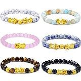6 Pieces Feng Shui Bracelets Pixiu Wealth Luck Beaded Bracelets Chinese Pi Yao...