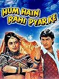 Hum Hai Rahi Pyar Ke