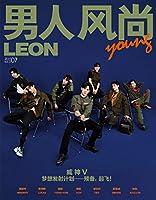 LEON YOUNG CHINA MAGAZINE 中国雑誌 NCT WAYV 表紙 2019年 7月号 (クン, ウィンウィン, ルーカス, シャオジュン)