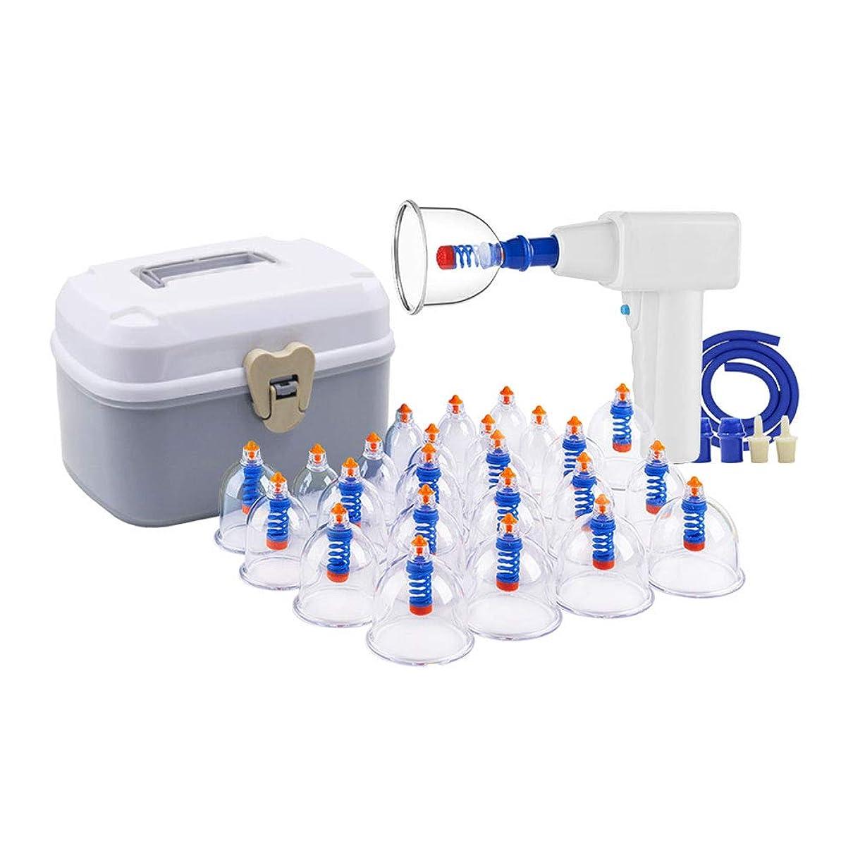 拒絶するミント不定カッピング装置 - 家庭用電気プロフェッショナルカッピング治療装置24カップは、大人と高齢者に適したポンプと伸展チューブで設定 美しさ