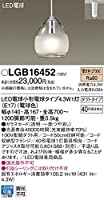 パナソニック(Panasonic) Everleds LED 配線ダクトタイプ LEDペンダント LGB16452 (電球色)