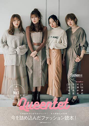 Queentet Fashion Book