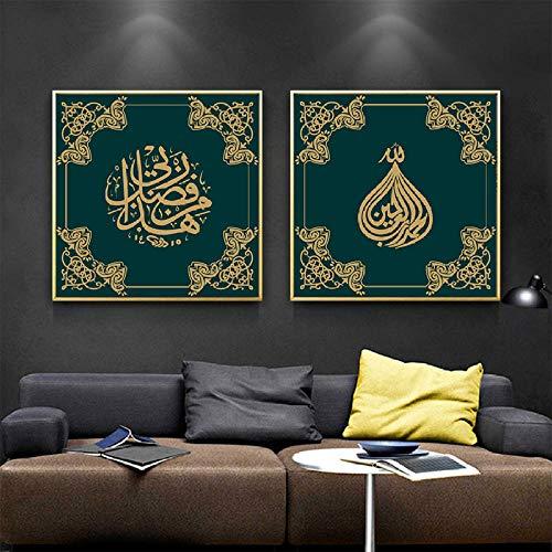 None brand Cartel de caligrafía árabe Impresión islámica Arte de la Pared Cuadro de la Lona Pintura Decorativa Dormitorio musulmán Sala de Estar Eid Decoración Sin Marco-A_50x50cmX2