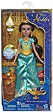 Live * Nouvel Action Chantant LA Princesse Jasmin, Environ 12'- Collectionne-Les Tous!