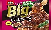 [冷凍]オーマイ Big ボロネーゼ 380g×12袋