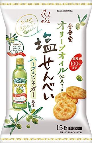 金吾堂製菓 オリーブオイル仕立ての塩せんべいハーブ&ビネガー風味 15枚 ×12袋