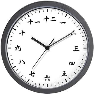 CafePress-Japanese Kanji-Wall Clock